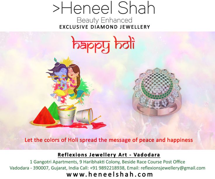 Celebrate Your Holi with real diamond jewelry exclusively customized by Heneel Shah from Reflexions Jewellery Art  INQUIRE NOW: http://www.heneelshah.com/home.html  #RealDiamond #Jewelry #Vadodara #Baroda #RaceCourse #rings #reflexions