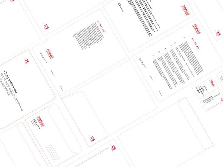 В течение 10 дней в проекте приняли участие 12 дизайнеров, предложив 21 решение.