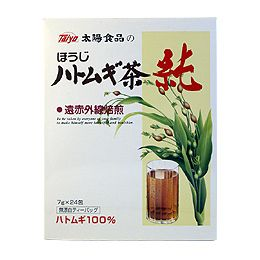 The pearl barley was far-infrared roasting is 100% flavor rich health tea that was used. You can drink delicious hot even in ice