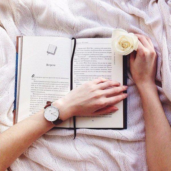 10 книг, которые помогут Вам найти путь к собственному совершенству