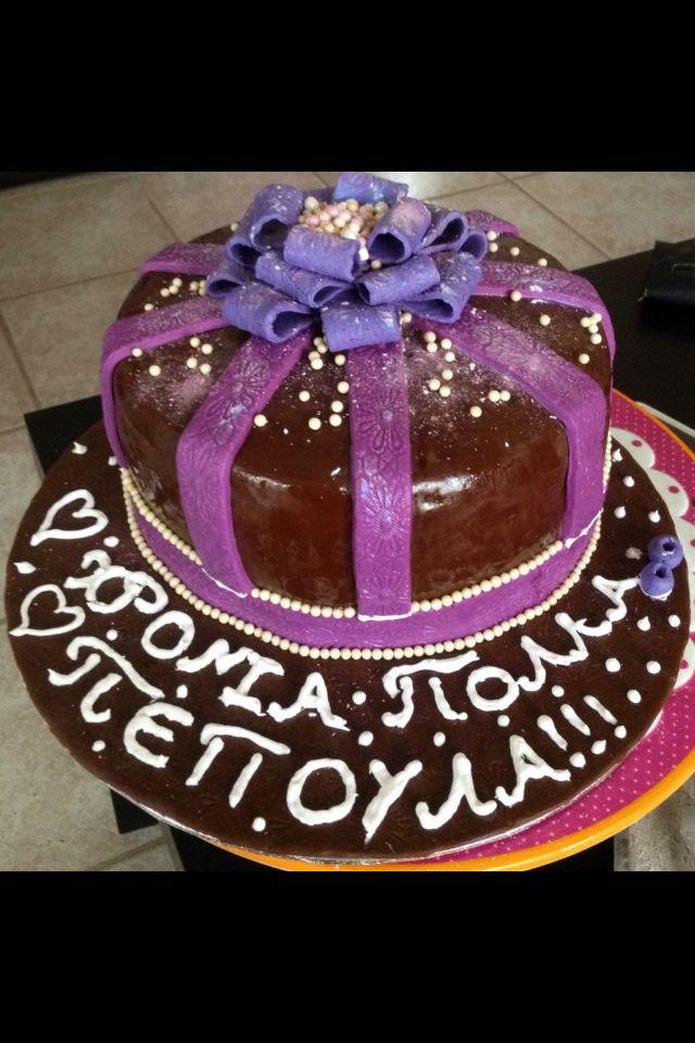Package birthday cake