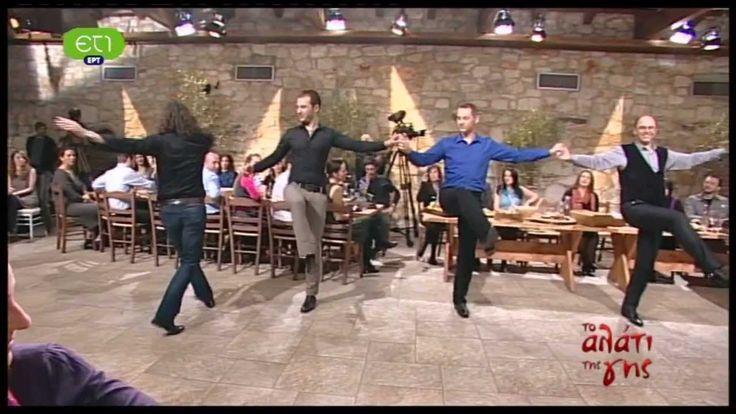 Κλέφτες οι Παλιοί - Ο χορός