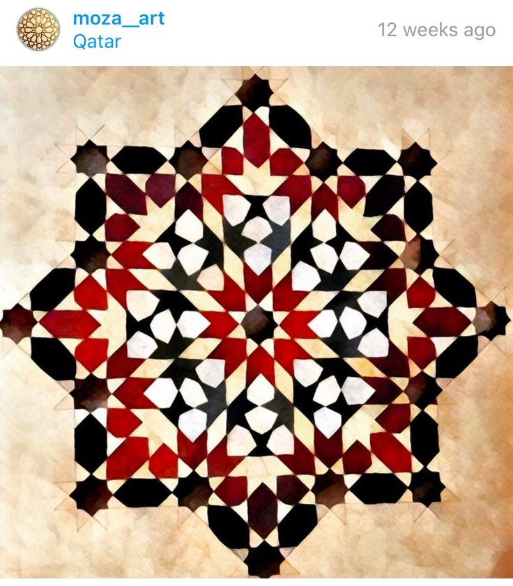 1079 Best Images About Geometric Patterns On Pinterest