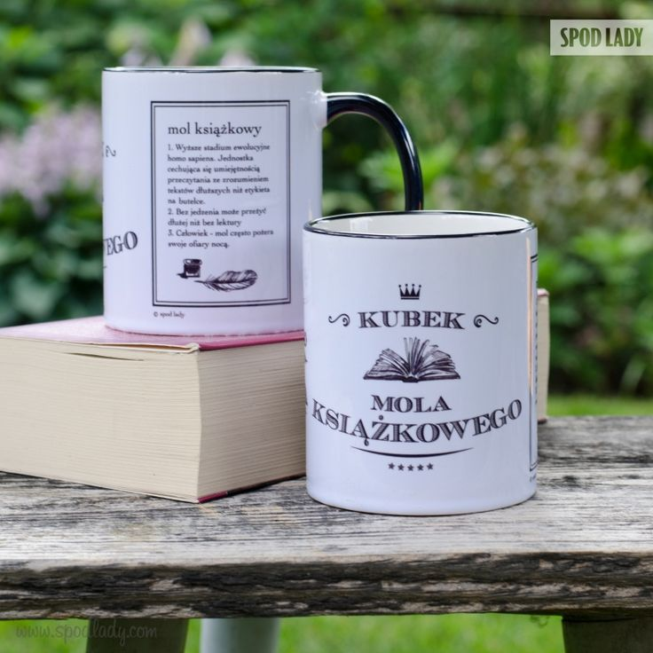Jeden z najlepszych sposobów na spędzenie wieczoru - dobra książka i duży kubek herbaty.