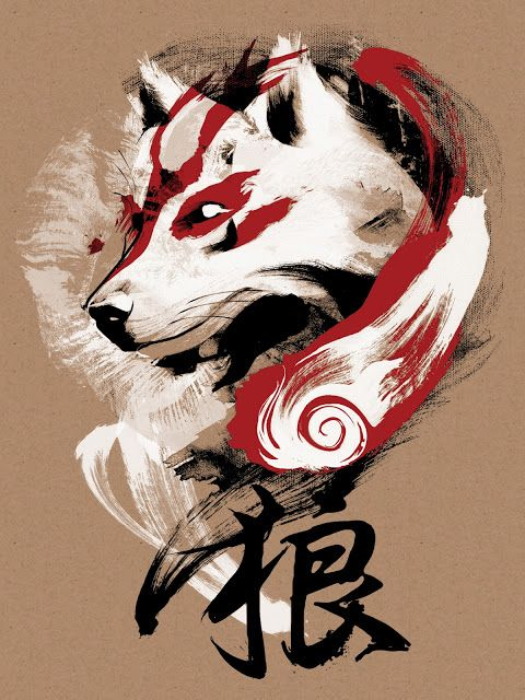 Cool Art: 'Wolf' by Jimiyo #Okami i have this on a shirt :D