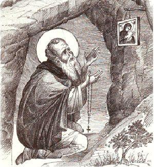 (α) Η πρώτη άσκηση και αρετή είναι η πίστη . Το να έχουμε πίστη σημαίνει να παραδοθούμε ολόκαρδα στον αγαπημένο μας Ιησού Χριστό και να ...