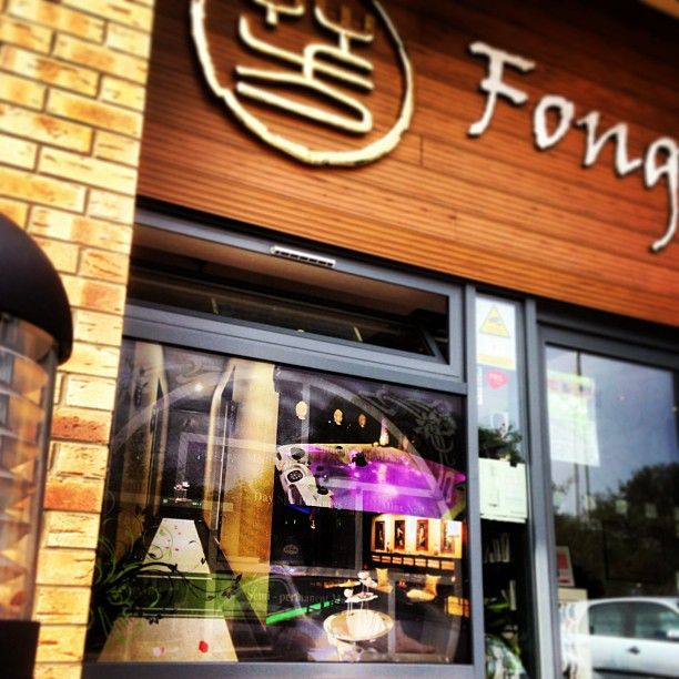 One way Window Vinyl for Fong Day Spa, showing the interior of the Spa which is usually missed from the outside. Printed on Contravision perforated vinyl.
