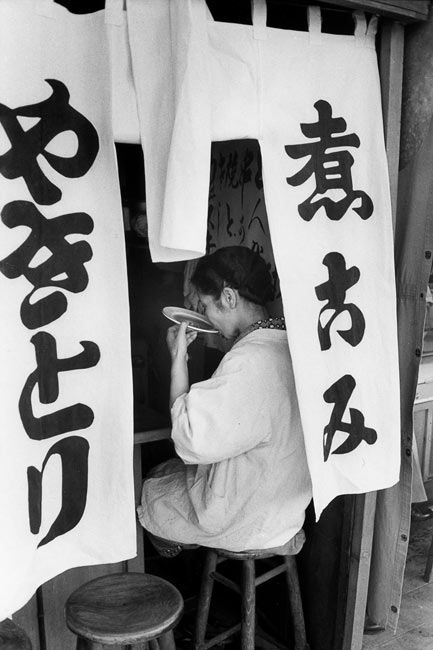 Restaurant in Tokyo, 1958
