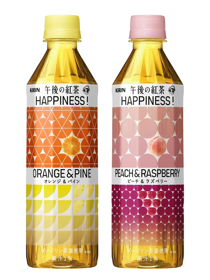 KIRIN 午後の紅茶 HAPPINESS! PD #packaging