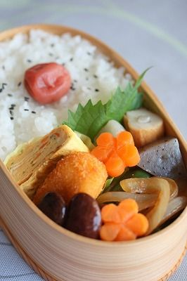 Traditional Japanese Bento, Boxed-Lunch (Umeboshi Pickled Plum on Rice, Nimono Simmered Root Veggies, Tamagoyaki Egg Roll)|日本の弁当