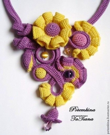 "Колье ""Фея Сиреневой Луны"" - фиолетовый,ярко-желтый,желтый,желтый цветок"