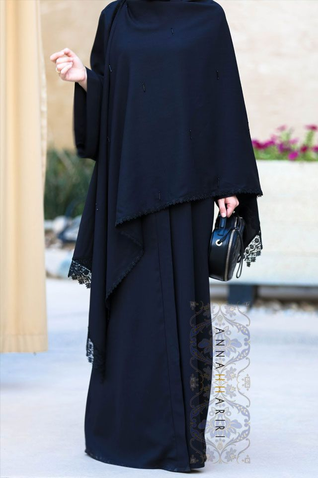 A Cover Up Abaya