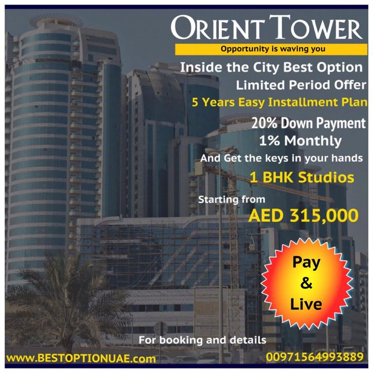 Best Option Real Estate  Orient Tower Ajman  1 BHk Studios and 1,2,3 BHK Apartments are available on Easy Installment plan  Pay 1% Monthly only  16% Down payment and get the keys  7 years installment   Luxury Affordable now   For booking and details  Call us 00971564993889 Email us info@bestoptionuae.com Visit our website www.bestoptionuae.com