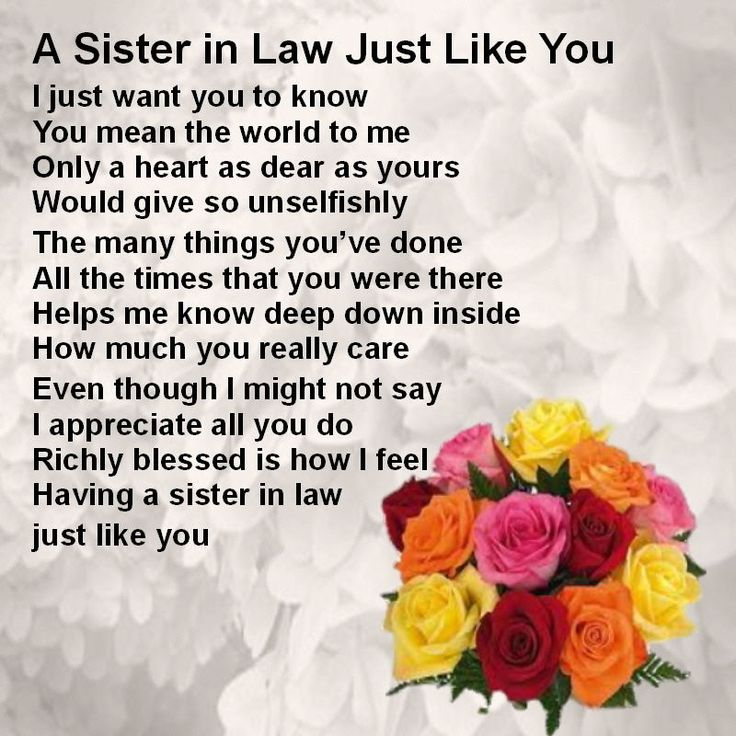 Wedding Gifts For A Sister And Brother In Law : ... sister in law poem flowers design free gift box sister poems law