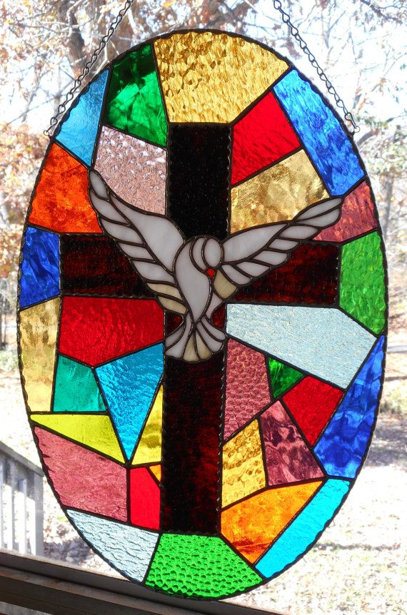 Stained Glass Dove and Cross Panel - Handcrafted In the USA