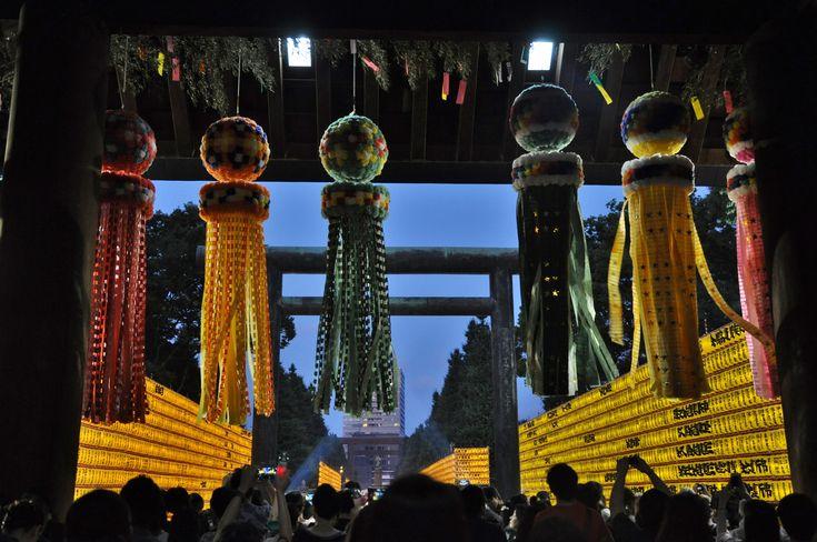 Beautiful and historic Japanese summer festival, Mitama Matsuri (Festival) at Yasukuni Shrine in Tokyo.   靖国神社のみたま祭り  #japankuru #festival #japan #tokyo #mitamafestival #mitakamatsuri #yasukunishrine #lanterns #paperlanterns #japanesesummer #culture #history #japanesewar #みたま祭り #靖国神社 #日本 #東京 #夏祭り #文化 #歴史 #戦争