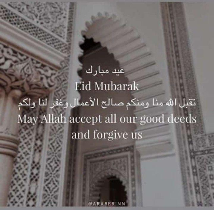 Pin By Bepannah On Ramadan Home Decor Decor Eid Mubarak