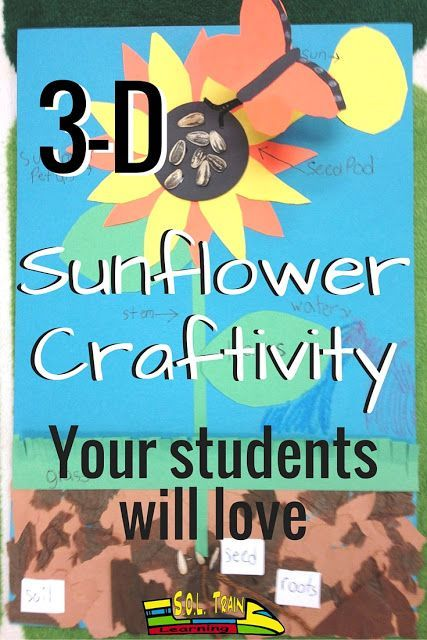 Sunflower Activity And Plant Freebie Your Students Will Love Making