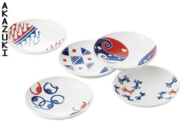 Hasami Plates Gift Set