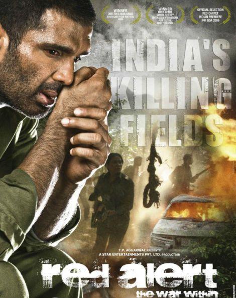 guddu rangeela 2015 hindi 720p dvdrip french