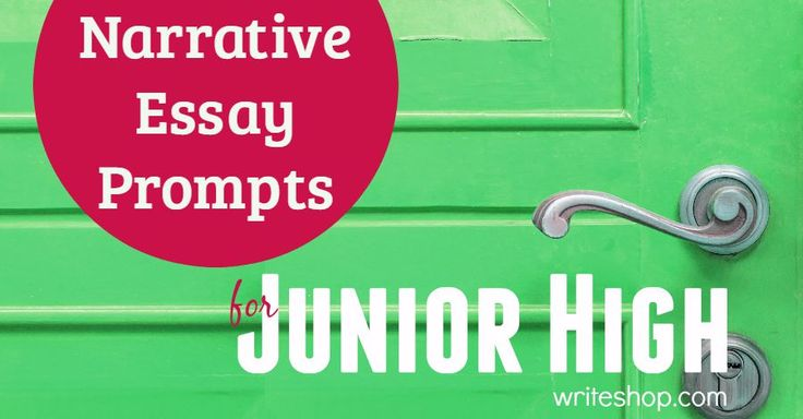 narrative writing assignments for middle school
