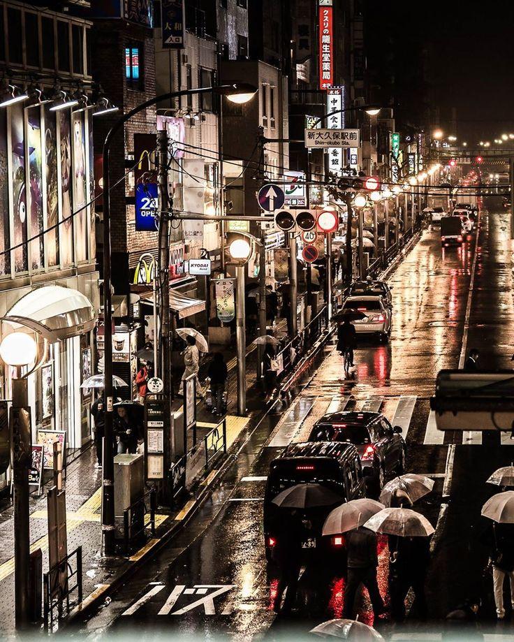 Tokyo, Japan | Vuong Bao Lan