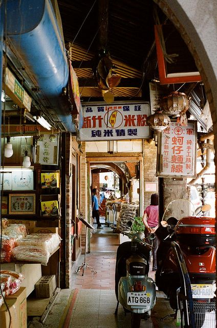 Old town area in Taipei