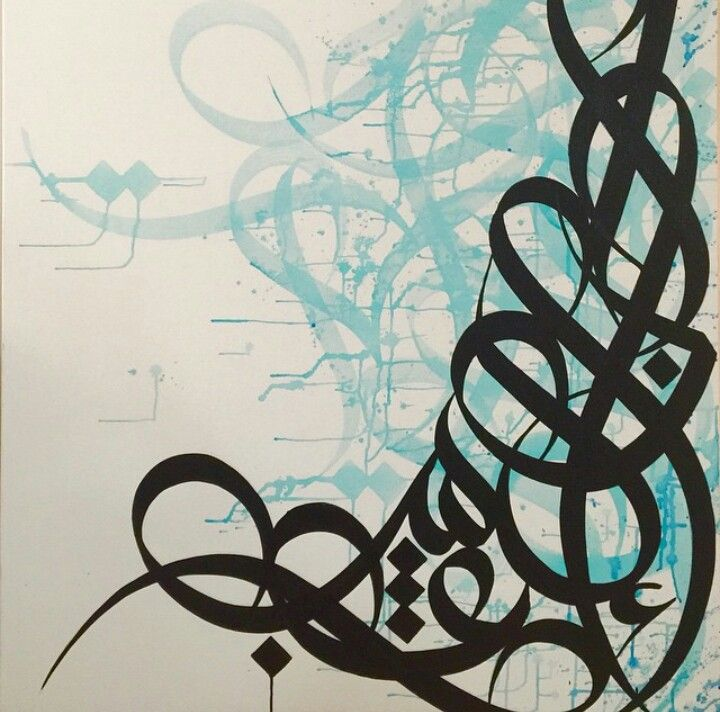 Best images about iranian calligraphy on pinterest