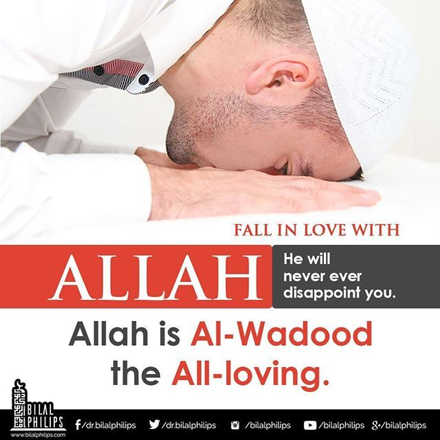 Ya Allah, make us of those whom You love, and grant us the love of those whom You love. Keep us away from the love of those who take us away from Your love, and fill our hearts with Your love, ya Al Wadood! #islamicOnlineUniversity #BilalPhilips #love #he