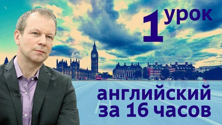 """Посетить вебинар """"Как выучить Английский за 3 месяца"""" http://c-advance.ru/eng_free_webinar/?utm_medium=affiliate&utm_source=antoha22"""