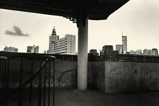 Jing HUANG - Vue du Parc Central Pure of sight, 2009
