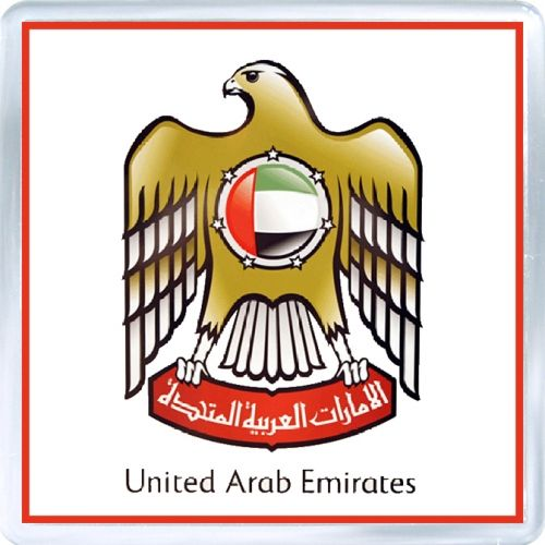 Acrylic Fridge Magnet: United Arab Emirates. Coat of Arms of United Arab Emirates