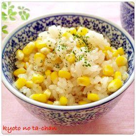 ✿うますぎ♡ 贅沢トウモロコシご飯✿ by 京都のたーちゃん [クックパッド] 簡単おいしいみんなのレシピが270万品
