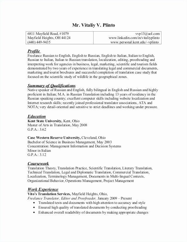 28 Management Skills For Resumes Cover Letter Templates
