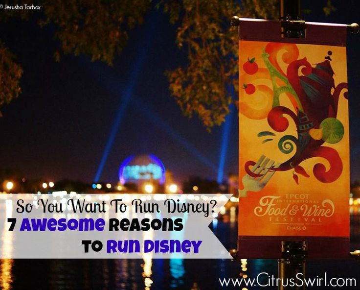 Shoutout to everybody racing in this weekend's various Run Disney Walt Disney World Marathon Weekend events!   Thinking about running Disney? Here's 7 awesome reasons why you should!