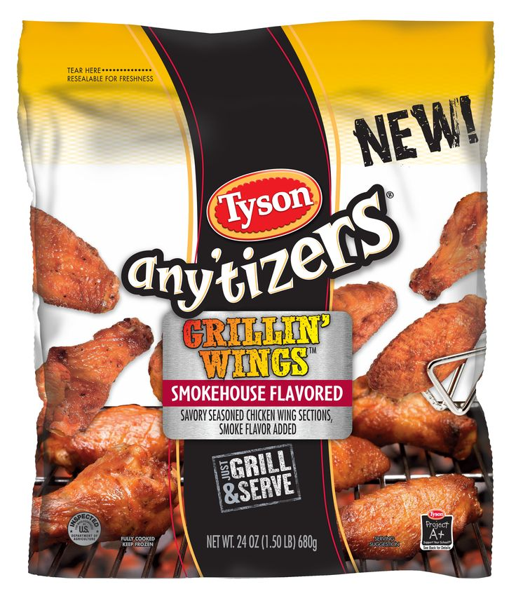 Spend less time in front of a hot grill this weekend: and still get yummy food in minutes! Try our Tyson® Any'tizers® Grillin' Wings. They taste like they've been smoked for hours, but they're ready in just minutes!  Robust, smoky and sweet these Smokehouse Grillin' Wings® bone-in wings are the best way to enjoy smoked wing flavor.