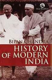 History of Modern India by Orient Black Swan with Free Car Anti Slip Mat Paperback ? 2009