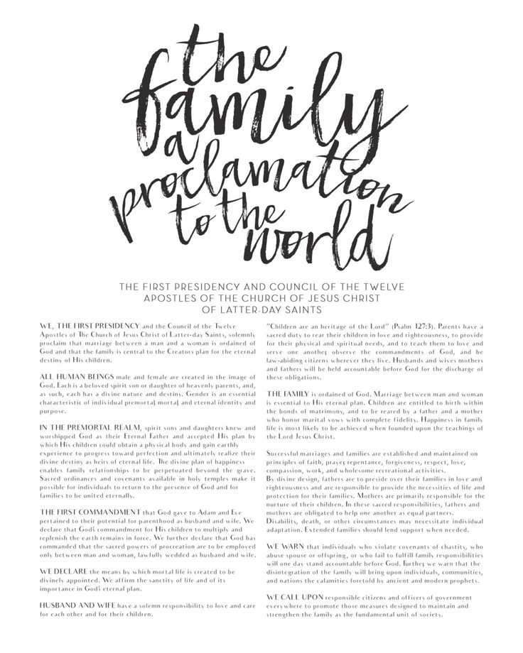 LDS Family Proclamation to the World Printable File Digital
