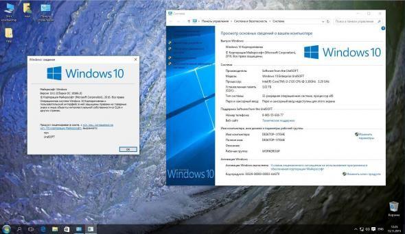 Диагностика Windows 10 своими силами