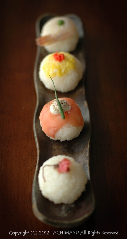 Japanese Temari Sushi Balls.