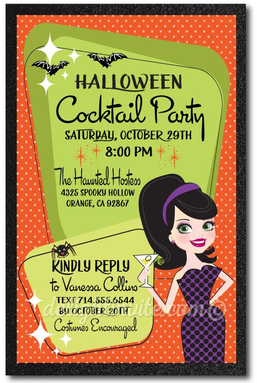 Retro Rockabilly Halloween Cocktail Party Invitations