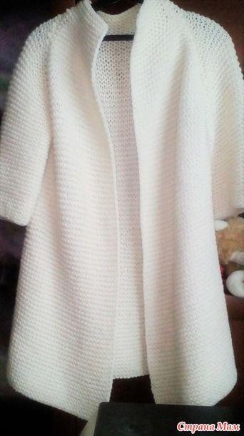 El abrigo vyazannoe por los rayos