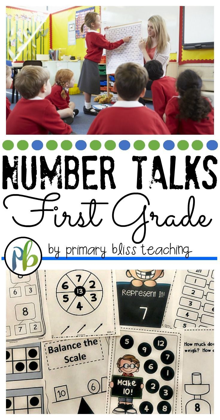 Are you looking for daily number talk ideas and activities to implement in your first grade classroom.  If so, click here!