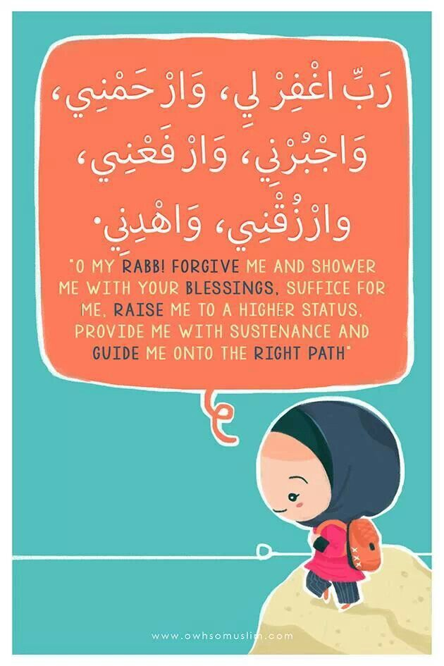 Dua for today. Do not forget to say Ameen after a dua ♥