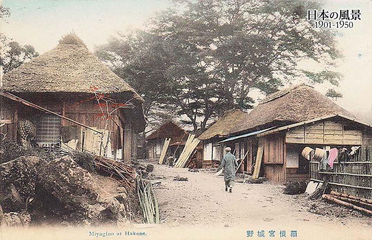 Rural Houses in Miyagino, Hakone, Kanagawa, 1900s