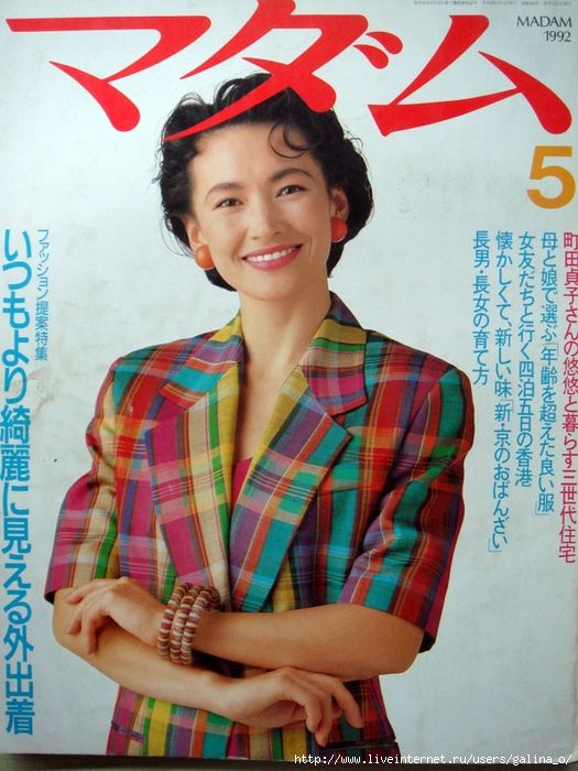 №5 SEÑORA 1992.
