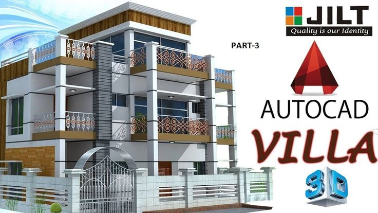 "In this video tutorial we will show you how to make a 3D Villa (especially in continental Europe a large and luxurious country house in its own grounds.) in Auto CAD from start to finish. The same process can be used to build more complex buildings as well. Start by creating this building and then try drawing your home. This method follows our usual approach of ""modeling it like you would build it"". We'll start with a floor plan, then build the walls, make openings for the doors and windows…"