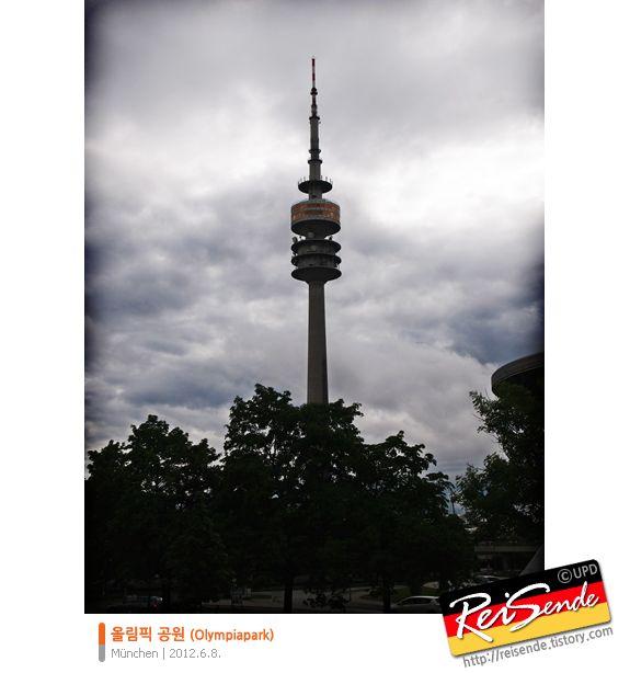 München | #2-08. 올림픽 공원 :: der Reisende - Travels in Germany