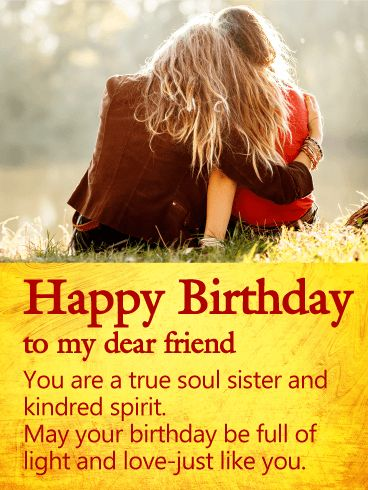 You are a True Soul Sister - Happy Birthday Wishes Card for Friends: Kindred spirits are hard to find. Wish your bosom friend a wonderful birthday with this heartfelt birthday greeting card. When you find that friend who is more like a sister than your own flesh and blood, you know you've found one of life's most precious gifts. Wish light and love to your friend on her birthday with this poignant birthday card. Leave an impression this birthday, and send a beautiful message straight to her…