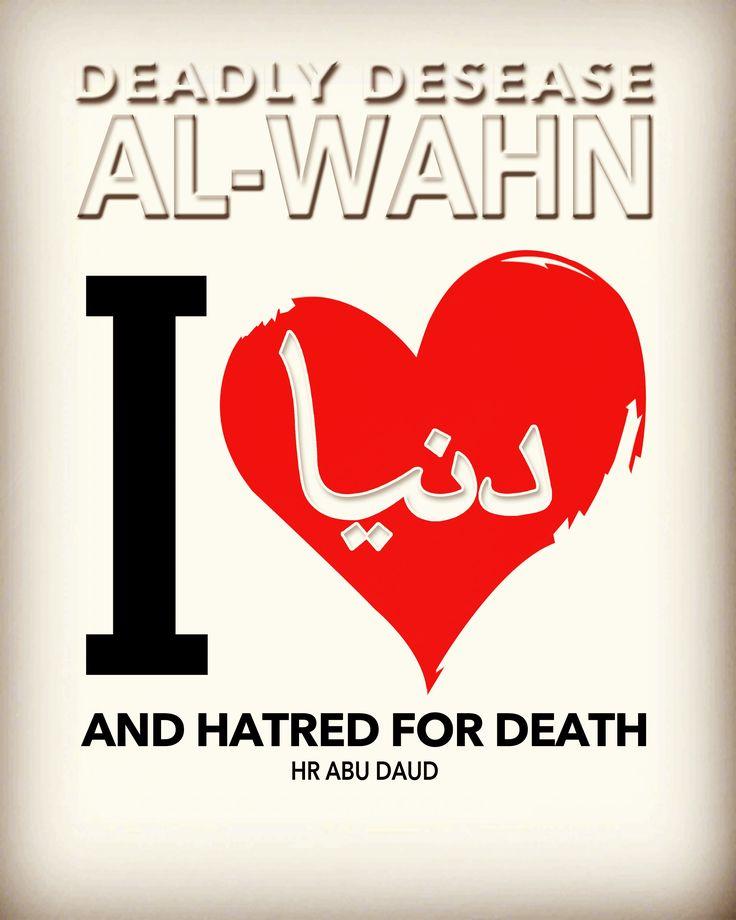be careful... keep away from al wahn